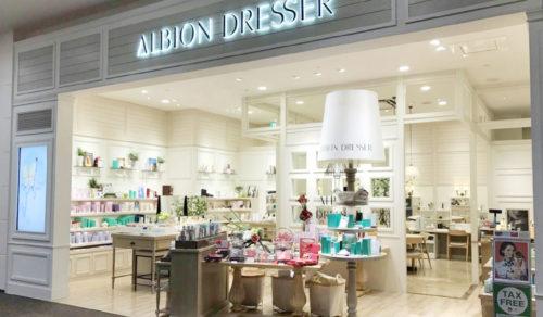 アルビオン店舗画像