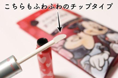 スカルプDまつげ美容液(ピュアフリーアイラッシュセラム )ディズニーデザインふわふわのチップ