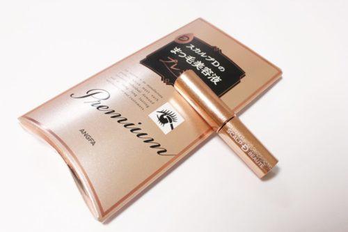 ピュアフリーアイラッシュセラム(スカルプDまつげ美容液) プレミアム