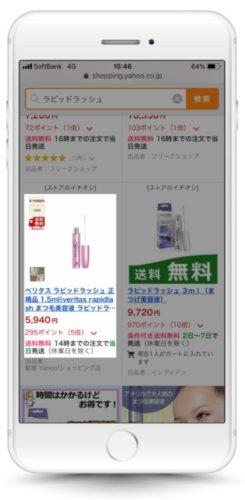 Yahoo価格